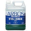 アルボース 石鹸液iG-N (4kg)【業務用 洗浄・殺菌・消毒 コロナウイルス ノロウイルス インフルエンザ対策 10倍希釈 濃縮手洗い洗剤 …