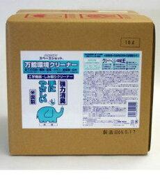 オーブテック スペースショット万能環境クリーナー(18L) 【業務用 万能洗剤】