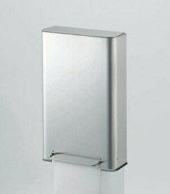 山崎産業 サニタリーボックスST-F9【トイレ 汚物入れ】