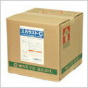 和協産業 スカラストC (20kg) 【業務用 シリカ系硬質スケール専用除去剤】