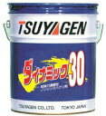 つやげん ダイナミック30(18L)【業務用 ノンリンス 高濃度ワックス剥離剤】