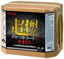 リンレイ 超耐久プロつやコートVHG(18L)【業務用 樹脂ワックス ツヤブイ】