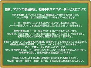【組立済み】●●ポリッシャー8インチセット●●CMP80Sムサシリンレイ【業務用アマノ武蔵電機ポリッシャーセット】