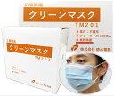 日本製 長野県産 2層構造不織布 ブルー 100枚入り ノーズワイヤー 通気性 蒸れにくい 夏用 耳ゴムゆったり 使い捨て 送料無料 マスク …
