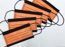 送料無料 日本製 長野県産 カラーマスク オレンジ×ブラック 5枚入 3層不織布カラーマスク PFE・VFE・BFE99%カット 使い捨て 男女兼用…