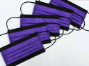 送料無料 日本製 長野県産 カラーマスク パープル×ブラック 5枚入 3層不織布カラーマスク PFE・VFE・BFE99%カット 使い捨て 男女兼用…