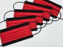 送料無料 日本製 長野県産 カラーマスク レッド×ブラック 5枚入 3層不織布カラーマスク PFE・VFE・BFE99%カット 使い捨て 男女兼用耳…