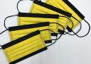 送料無料 日本製 長野県産 カラーマスク イエロー×ブラック 5枚入 3層不織布カラーマスク PFE・VFE・BFE99%カット 使い捨て 男女兼用…