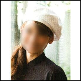 ベレー帽/SAA【RCP】5色展開 サンペックスイスト 【領収書 発行 可能】