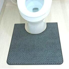 【トイレマット 業務用】 洗える丈夫な兼用・洋式 トイレ床マット【送料無料 】
