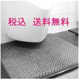 【小便器マット】洗える丈夫な壁掛式男性トイレマット【送料無料業務用】