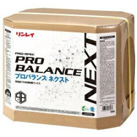リンレイ 樹脂ワックス プロバランスネクスト 18L