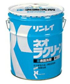 リンレイ 床用表面洗剤 ネオラクリーン 18L