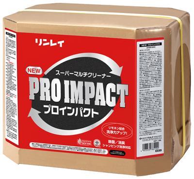 リンレイ プロインパクト アルカリ性 18L