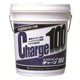ユシロ 超強力はくり剤 ポリーズ ユシロンピッグ チャージ100 18L