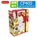 クリンスイ ポット型浄水器 CP405SP(スペシャルパック) ★ CPC7 オリジナルレシピブック付 CP405 1.5リットル 三菱ケ…