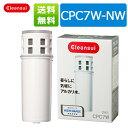 クリンスイ カートリッジ CPC7W-NW(2個入)三菱ケミカル クリンスイ 除菌フィルター 家庭用 小型 ポット型 浄水器 ろ…