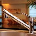 F404水栓セット 水栓金具を取り替えて、水まわりをリフレッシュ! キッチン 水栓 蛇口 交換 取付工事 取り替え 三菱ケ…