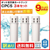 [CPC5S3--3]CPC5S3本セット