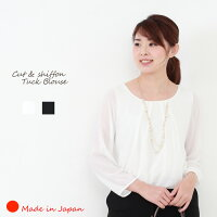 日本製袖シフォンプルオーバーブラウス無地白きれいめセレモニー大きいサイズ仕事用<8005>