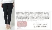 パンツスティックパンツストレッチパンツレディース日本製アンクルパンツ8分丈センタープレスパンツスーツスリム仕事オフィス卒業式入学式スーツママ大きいサイズ【スティックパンツ】<5302>クリーズClease