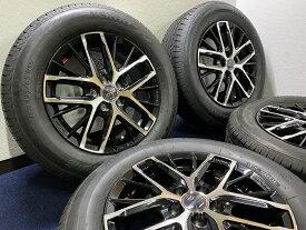 あす楽 新品 ラジアル 195/65R15 ブリヂストン NEXTRY ネクストリー SMACK ホイール&タイヤセット 195 65 15 プリウス ウィッシュ カローラ インプレッサ