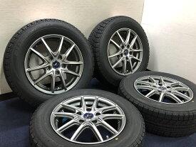 あす楽 新品 スタッドレス 195/65R15 ブリヂストン BLIZZAK ブリザック VRX Weds LEONIS NAVIA 01 ホイール&タイヤセット 195 65 15 C25 C26 C27 セレナ ランディ