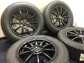 新品 スタッドレス 195/65R15 ブリヂストン ブリザック VRX SCHNEDER シュナイダー ホイール&タイヤセット 195 65 15 プリウス ウィッシュ カローラスポーツ トヨタ専用設計