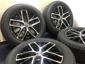 あす楽 新品 スタッドレス 205/60R16 ブリヂストン BLIZZAK ブリザック VRX 最新作 SMACK REVILA レヴィラ ノア NOAH ヴォクシー VOXY エスクァイア ステップワゴン ホイール&タイヤセット 205 60 16
