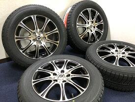 あす楽 新品 スタッドレス 205/60R16 ブリヂストン BLIZZAK ブリザック VRX Weds アクセルスリー AXEL 3 ノア NOAH ヴォクシー VOXY エスクァイア ステップワゴン ホイール&タイヤセット 205 60 16