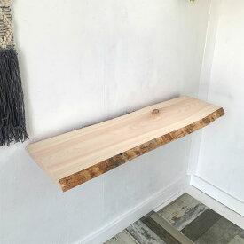 cl0021 無垢 棚板 奥行33cm 幅1m 厚さ5.7cm 天板
