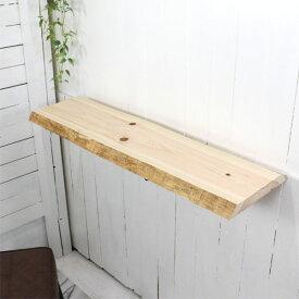 cl0026 無垢 棚板 奥行36cm 幅1m 厚さ4.5cm 天板