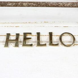 真鍮 ゴールド 45mm HELLO セット 大文字 H E L L O レター 真鍮 レター ナンバー 大文字 アルファベット 看板 表札 ネーム ネコポス メール便 送料無料