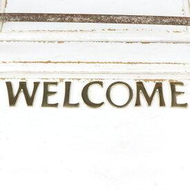 あす楽 15時迄出荷OK 送料無料 真鍮 ゴールド 45mm WELCOME セット 大文字 レター 真鍮 レター ナンバー アルファベット 看板 表札 ネーム ネコポス