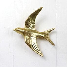 ウォールデコレーション バードS ゴールド ツバメ オーナメント 飾り アンティーク m451035s