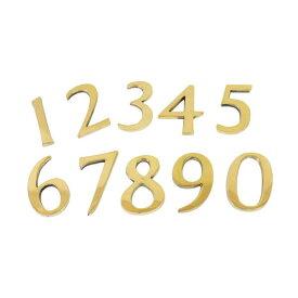 真鍮 ナンバー ゴールド 45mm 1 2 3 4 5 6 7 8 9 0 看板 表札 ネームプレート ツリーハウス ネコポス メール便
