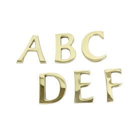 真鍮 レター ナンバー 大文字 アルファベット 45mm A B C D E F 看板 表札 ネームプレート ツリーハウス ネコポス メール便