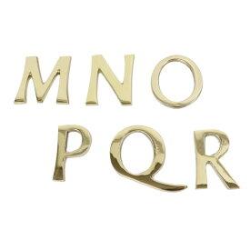 真鍮 大文字 ゴールド 45mm アルファベット M N O P Q R 看板 表札 ネームプレート ツリーハウス ネコポス メール便