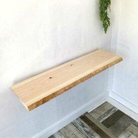送料無料 あす楽 一枚板 無垢 ひのき 檜 桧 棚板 棚 カウンター 机 天板 板 桧 ヒノキ 天板 無垢板 ウッドボード シェルフボード