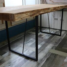 ダイニングテーブル脚 2脚組 テーブルパーツ 組み合わせ自由 インテリア 家具 おしゃれ アイアン 脚