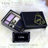 キーケースレディースマルチカラーストライプ6連キーフックCleliaBellezza(7色)【CL-11157】