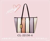 トートバッグレディース色使いがかわいいフェイクレザーのストライプトートバッグCleliaクレリア(6色)【CL-22130-6】