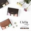 ミニ財布 レディース 大人気Clelia財布の新作、コンパクト三つ折り財布【女性用 Clelia クレリア Bellezza ベレッサシ…