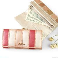 長財布レディースCleliaクレリアベレッサシリーズがま口フラップかぶせ大容量カラフルラメかわいい