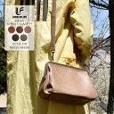 ショルダーバッグ レディース ナチュラルデザインで可愛らしいがま口バッグ【#003146600 LAFIEL ラフィール 使いやす…