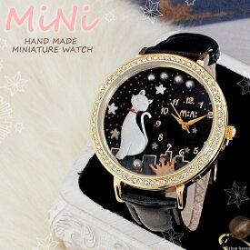 【07map2】腕時計 レディース 白ねこと星がかわいいブレスレットのようなハンドメイドウォッチ MINI ミニ 【人気ブランドの腕時計】【MNS1012A】【送料無料】【送料込み】【smtb-k】【女性用 母の日】 ホワイトデー