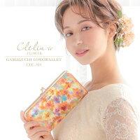 0fd5d4a7a8ad PR 長財布 がま口 レディース 花柄のプリントレザーを使用した高.