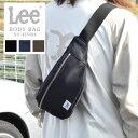 ボディバッグ メンズ レディース ファニーパック 体にフィットする人気のボディバッグ【425484 Lee リー ウエストポー…