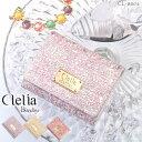 折り財布 レディース 人気 ブランド クレリア 折財布 ジュエリー キラキラ輝く シープスキン財布 CL-8604 女性用 Clel…