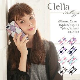 iPhoneケース iPhone8 plus レディース カラフルで可愛いダイヤ柄スマホカバー CL-5104 女性用 Clelia クレリア アイフォンケース iPhone6 plus iPhone6s plus iPhone7 plus iPhone8 plus ベレッサ おしゃれ メール便送料無料 クリスマス mlb SP12